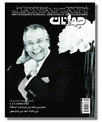 Bijan-May.2009