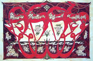 نمایشگاه خوشنویسی در خانه فرهنگ و هنر ایران