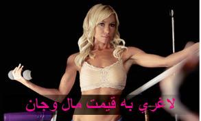 زن روز -زير نظر مهناز حسامي