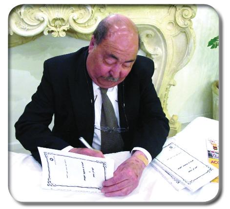 جلسه امضاي كتاب سخاوت عليزاده