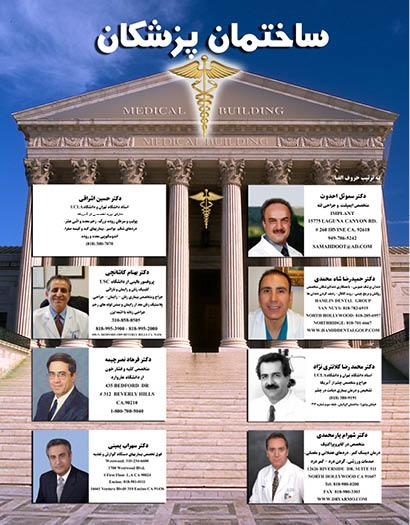 medical_building_web1