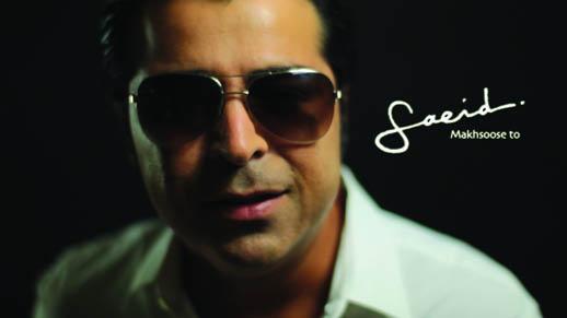 سعيد خواننده محبوب و جوان1265