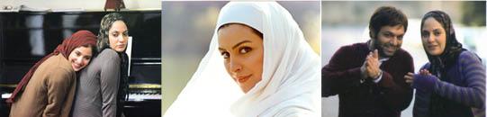 گشت و گذار در سينماي ايران-1300