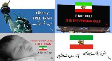 روز يكشنبه 5   اگوست،  روز اعتراض ايرانيان است