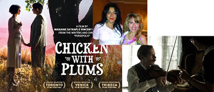Chicken With Plums مصاحبه با مرجان ساتراپي نويسنده و كارگردان فيلم