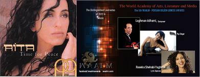 جایزه شیرطلائی آکادمی جهانی هنر برای «ریتا»