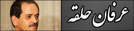 محمد علی طاهری-اصل وحدت راه