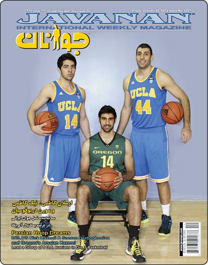 سه نماینده نسل جوان ایرانی در عرصه بسکتبال امریکا می درخشند