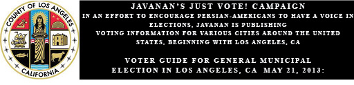 Javanan's Just Vote!