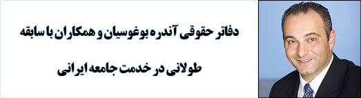 … از سپتامبر 2013 سفارت خانه های امریکا در سراسر جهان