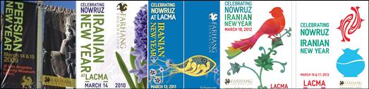 به مناسبت مسابقه ی طراحی پرده آویزهای جشن نوروز 1393 بنیاد فرهنگ