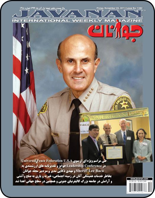 1380- بخاطر خدمات همیشگی او اهدا شد Sheriff Lee Baca در 15 و 16 نوامبر در لس آنجلس طی مراسم ویژه ای جوایز و یا تقدیرنامه های ارزشمندی به