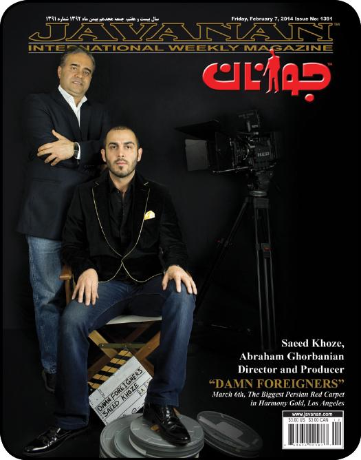 1391- سعید خوزه کارگردان موفق ایرانی در هالیوود بمناسبت نمایش خصوصی فیلم جدید خود در 6 مارچ باشکوهترین ردکارپت ایرانی را برپا می دارد