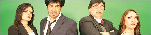 یکشنبه 23 فوریه شهر از قهقهه می لرزد با نمایش سوپرکمدی 3 طلاقه