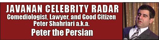 Javanan Celebrity Radar