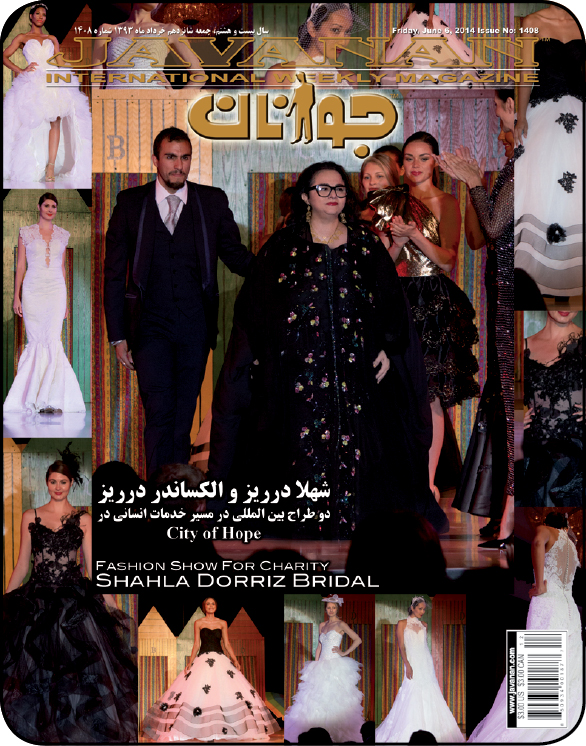 1408-THE DEBUT OF SHAHLA DORRIZ BRIDAL At City of Hope Fashion Show for Charity