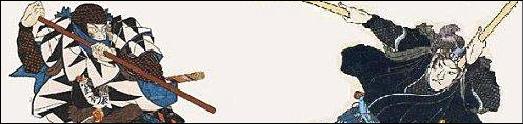 نگاهی کلی به تاریخ و فلسفه هنرهای رزمی – دکتر رابرت بامبان – بخش چهارم