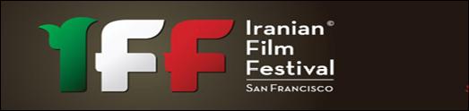 هفتمین سالگرد مراسم اهدای جوایز فستیوال ایرانی فیلم در سانفرانسیسکو برگزار شد