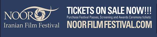 هفتمین جشنواره فیلم نور