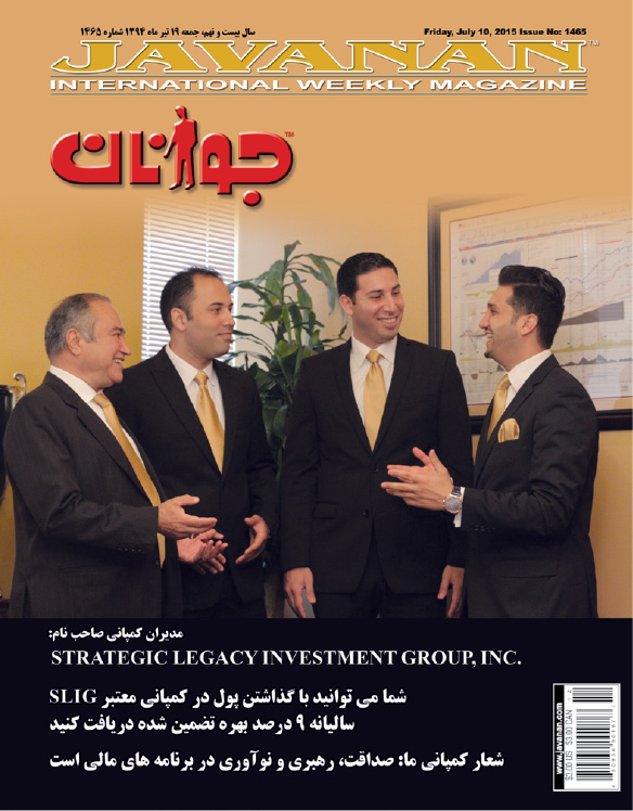 1465- Strategic Legacy Investment Group, Inc