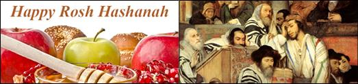 فرارسیدن ایام یوم کیپور،  روش هاشـانـا و سـال نو عبری  را به هموطنان عزیز کلیمی تبریک می گوییم