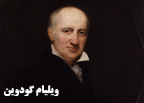 1538-56
