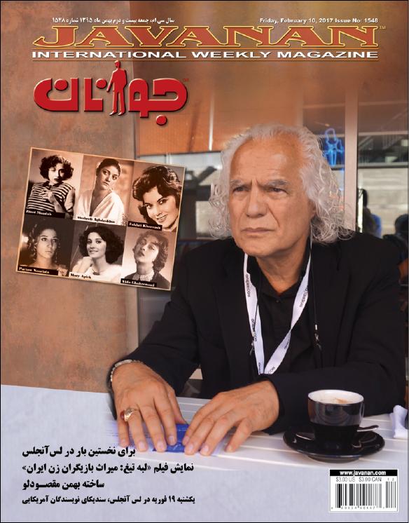1548 – گفتگو با بهمن مقصودلو کارگردان فیلم