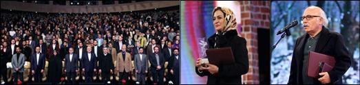 برندگان جوایز جشنواره فیلم فجر در ایران