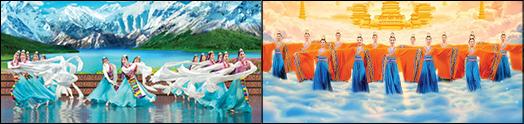 شوی جهانی شن یان، با 60 رقصنده، 40 اجرای ارکستر بزرگ، با قصه های فولکلوریک از سرزمین ملکوتی چین
