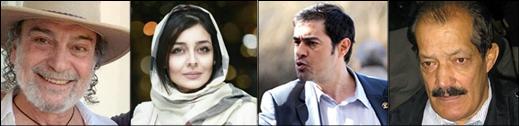اخبار هنری ایران – تهیه از علیرضا نژاد دهقان