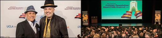 به مناسبت برگزاری نهمین جشنواره فیلم های کوتاه بنیاد فرهنگ