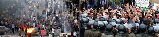 روی خط حوادث ایران –  از سهیل