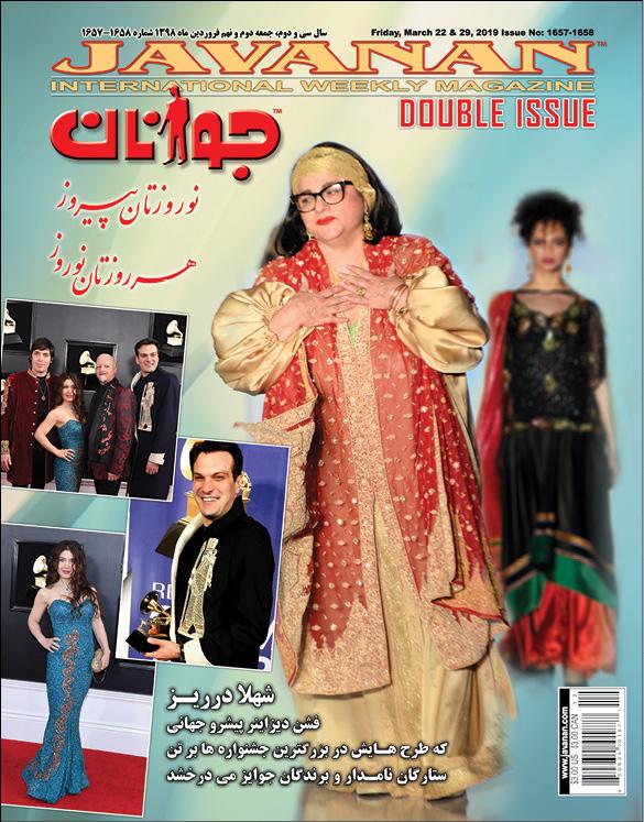 ۱۶۵۷ – لباس های طراحی شده شهلا درریز برتن سوپراستارهای جهانی و ایرانی