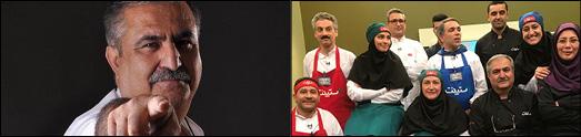 گفتگوی کامران مالکی با کامران سروش، شف معروف ایرانی در اروپا که اینک به ایران بازگشته است