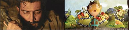 … یازدهمین جشنواره فیلم های کوتاه بنیاد فرهنگ