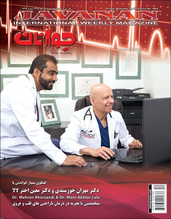۱۶۹۳ – گفتگو با دکتر مهران خورسندی متخصص با تجربه قلب و عروق