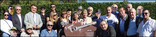 جشن تولد 90 سالگی ویگن بر سر مزارش برگزار شد