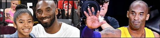 کوبی برایانت قهرمان افسانه ای بسکتبال آمریکا در سقوط هلیکوپتر جان باخت