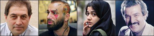 اخبار هنری ایـران – تهیه از نژاد دهقان