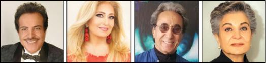 Beyond Vision Music Foundation برنامه پرشور و پر از عشق سازمان