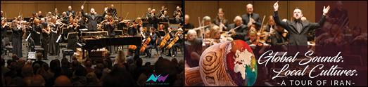 به مناسبت برگزاری سری کنسرت های نوروزی بنیاد فرهنگ در جنوب کالیفرنیا