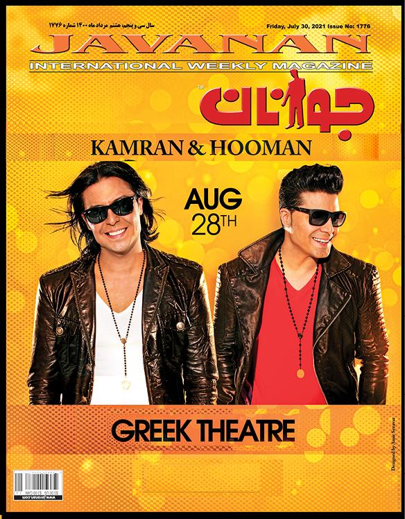۱۷۷۶ – کامران وهومن: این اولین کنسرت ایرانی در لس آنجلس بعد از قرنطینه و بیش از یکسال و نیم انتظار است